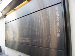 地下鉄今里駅付近