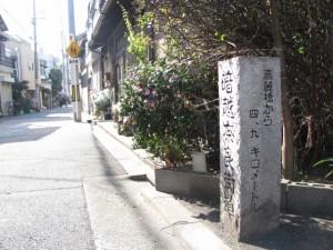 暗越奈良街道の距離標