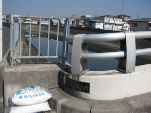 新御厨北大橋(第二寝屋川)