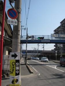 意岐部(おきべ)小学校前交差点