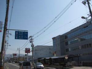枚岡 5km