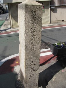 八劔神社付近の道標