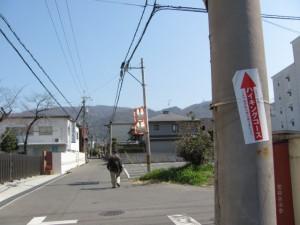 歩道橋を渡って(宝町)