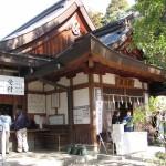 難鳴殿(枚岡神社)