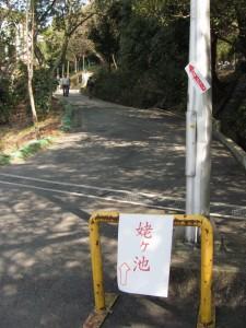 枚岡公園方面へ