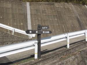 暗峠から南生駒駅へ