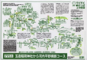 近鉄てくてくまっぷ伊本1(伊勢参宮本街道1)