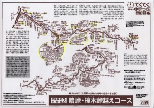 近鉄てくてくまっぷ伊本2(伊勢参宮本街道2)