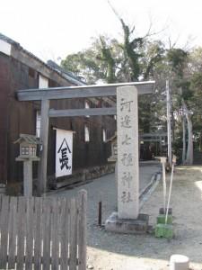 河邊七種神社