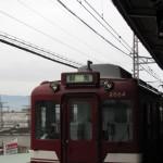 鮮魚列車(大和八木駅にて)