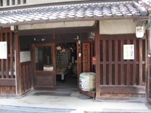 宮崎酒造(株)(天理本通商店街から市座神社へ)