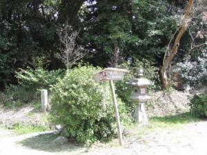 JR長柄駅への案内板(大和神社)