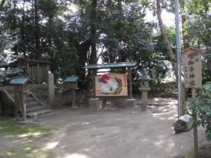 増御子(ますみこ)神社