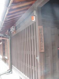 大和神社から黒塚古墳へ