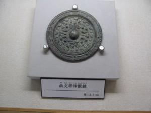 画文帯神獣鏡