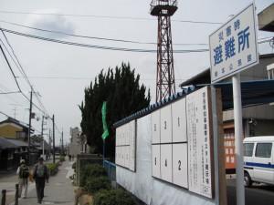 柳本公民館