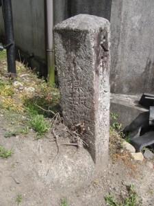 大市墓兆域原標(箸墓古墳)