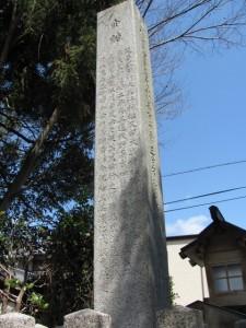 竹大與杼神社
