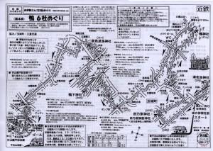 コースマップ(第4回 鴨6社めぐり)