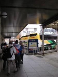 近鉄 宇治山田駅前 バス乗り場