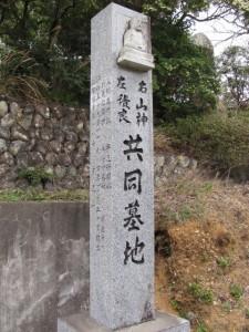 田乃家神社から鴨神社へ