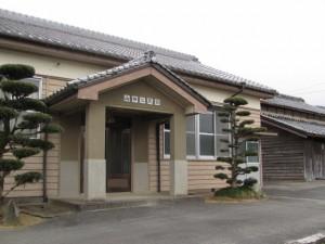 山神公民館