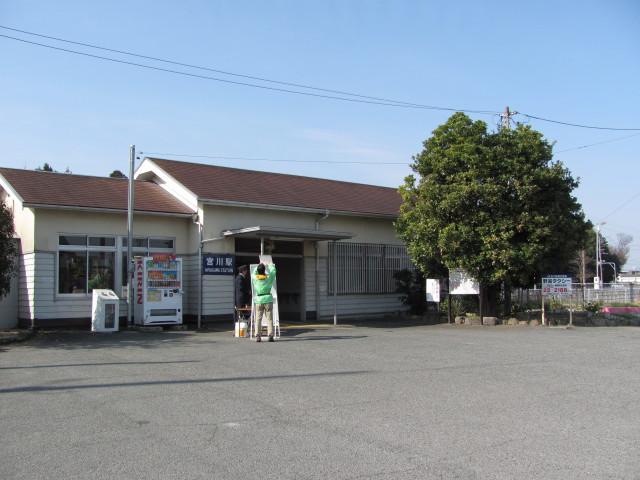 さわやかウォーキング スタート(JR宮川駅 )