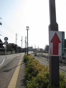 JR宮川駅付近