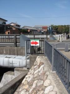 離宮橋(宮川左岸から離宮院公園へ)