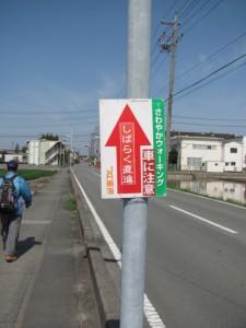 離宮院公園から湯田神社へ