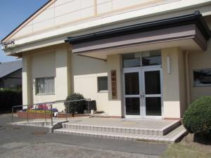 湯田公民館