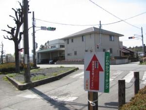 湯田3交差点(離宮院公園~湯田神社へ)