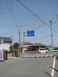 田丸城址から狭田国生神社へ