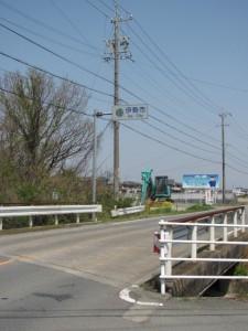 伊勢市と玉城町の境界(県道13号線)
