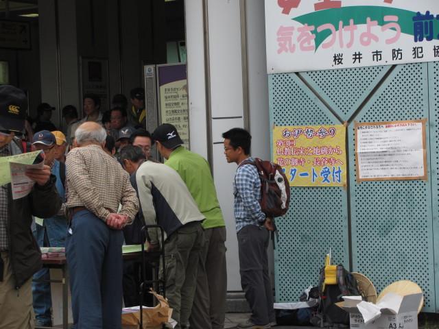 参加受付(近鉄 桜井駅前)