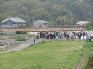 金屋河川敷公園
