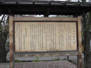 仏教伝来之地碑