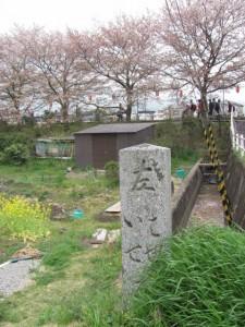 仏教伝来之地碑の裏手の道標