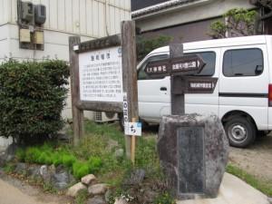 海柘榴市(つばいち)観音堂の道標