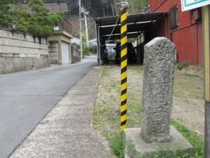海石榴市(つばいち)観音堂の標石