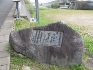 歌碑(椿山への入口付近)
