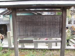 相撲開祖 野見宿禰の五輪塔の由来
