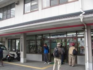 桜井市観光案内所
