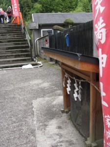 天神道の道標