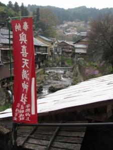 與喜天満神社の参道からの眺望