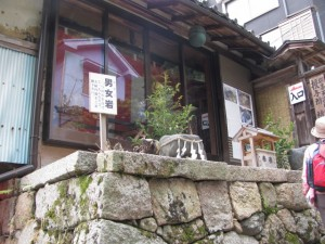 男女(めおと)岩 (與喜天満神社の参道)