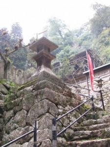 與喜天満神社
