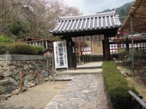 特別寺宝展(長谷寺)