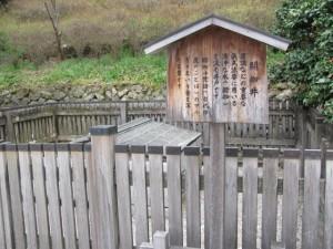 閼伽井(あかい)(長谷寺)