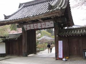 本坊(長谷寺)